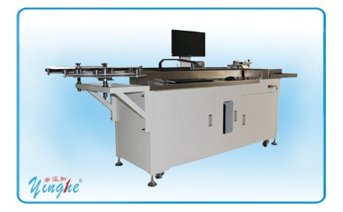 Auto Knife Bending Machine